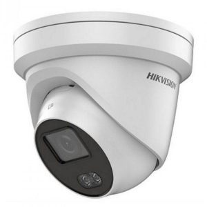 HIKVISION 4MP IP ColorVu Turret Camera - White